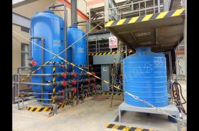 超纯水工程——混床