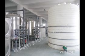 30吨超纯水EDI去离子项目工程