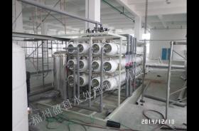 30吨超纯水项目工程